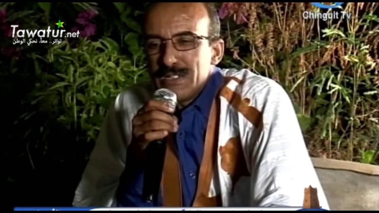 برنامج مسارات مع  الشاعر الكبير أدّي ولد آدبّ