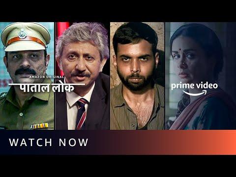 Watch Now - Paatal Lok पाताल लोक | New Series 2020  | Amazon Prime Video