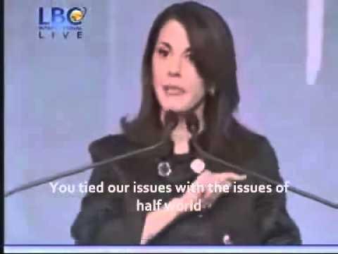 Lady Majida El Roumi's speech at Gibran Tueni's memorial