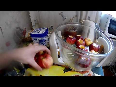 Эх Яблочко!! Яблоки Печеные В Аэрогриле с Медом.