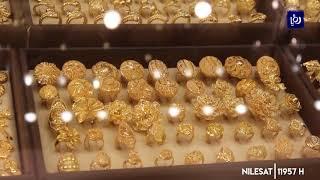 المواطنون يتجهون لبيع الذهب في السوق المحلية للاستفادة من ارتفاع الأسعار (28/8/2019)