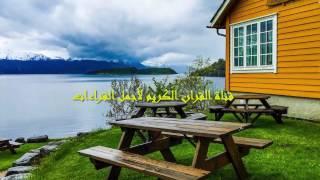 سورة يس تلاوة خاشعه الشيخ عبدالله الموسى