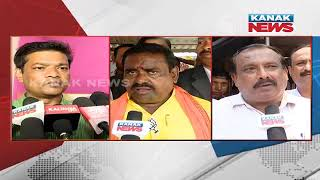 Balasore Politics: Congress Challange Other Political Party Leader On Creat A New Mail ID