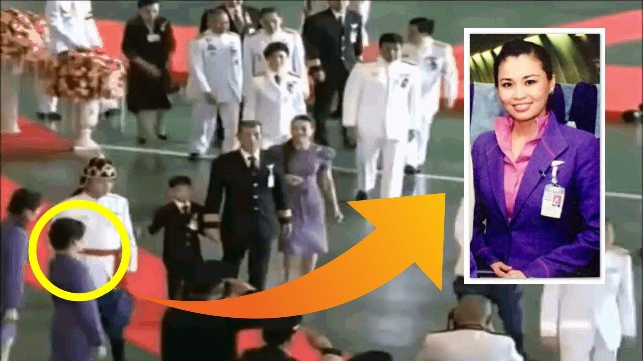 มองไกลๆ ไม่ถนัด สาวแอร์สุดน่ารัก นอบน้อมท่านนั้นคือสมเด็จพระนางเจ้าสุทิดาฯ  พระบรมราชินีของคนไทย? - YouTube