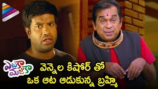 Video Vennela Kishore and Brahmanandam Best Comedy | Eluka Majaka Latest Telugu Movie Comedy Scenes download MP3, 3GP, MP4, WEBM, AVI, FLV Juni 2018