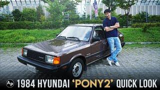 Hyundai Pony - Quick look at 1984 Hyundai Pony 2!  Vintage from Hyundai.
