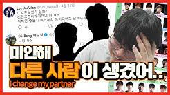 """""""얘가 왜 이 가격이야.?"""" 울프의 $25로 한국인 드림팀 만들기 롤FM 두두등장⭐ [T1 Stream Highlight]"""