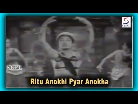 Ritu Anokhi Pyar Anokha | Zohrabai Ambalewali | Har Har Mahadev @ Nirupa Roy, Trilok Kapoor