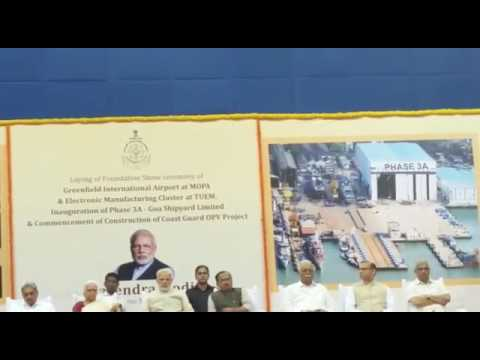 Inauguration Of Goa Shipyard Modernisation Project Phase - 3a, Nov 13 2016