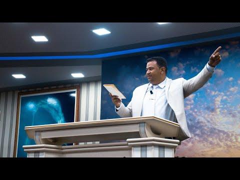 Somos Parte Do Plano De Deus Para Trazer Redenção Aos perdidos | Min. Sérgio Lopes | 23/01/2020