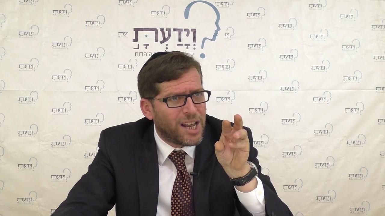 איך קונים אמונה - חלק ד' - הרב אהרן לוי