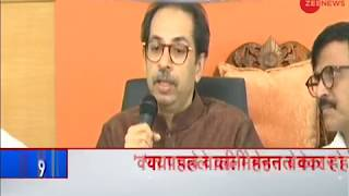 News 50: Uddhav Thackeray targets Narendra Modi government over Ram Temple