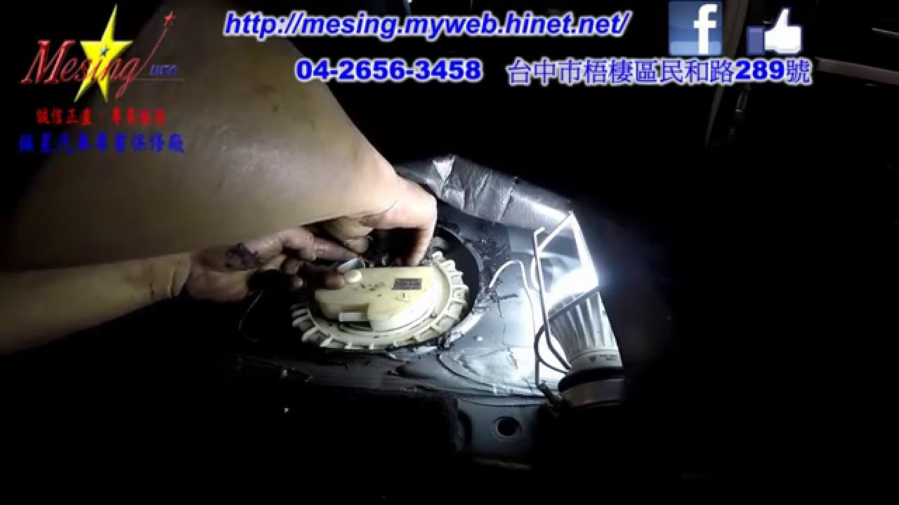 How To Replace a Fuel Pump TOYOTA YARIS 15L 2007~ 1NZFE