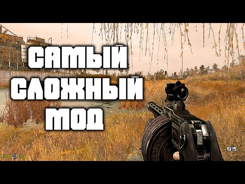 S.T.A.L.K.E.R.: САМЫЙ СЛОЖНЫЙ МОД - NLC7 / MISERY / Road To The North