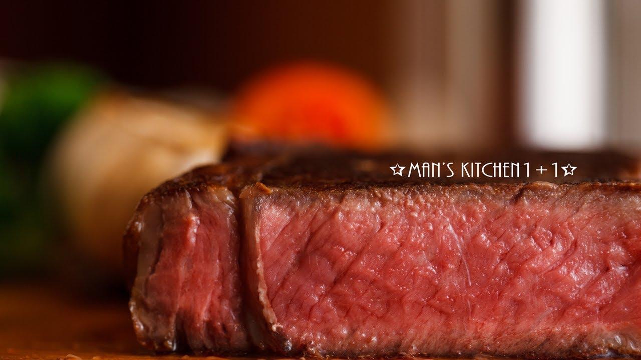 {男人廚房1+1} 如何煎牛排 - How to cook steak