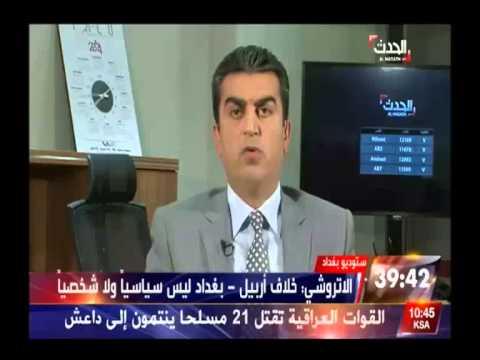 Farhad Atrushi   Al Arabiya TV