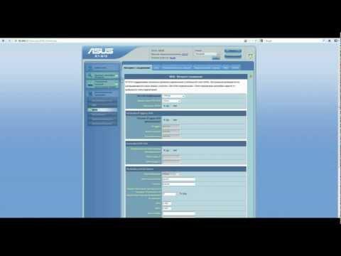 Настройка беспроводного роутера Asus RT-N10 H/W Ver.:B1