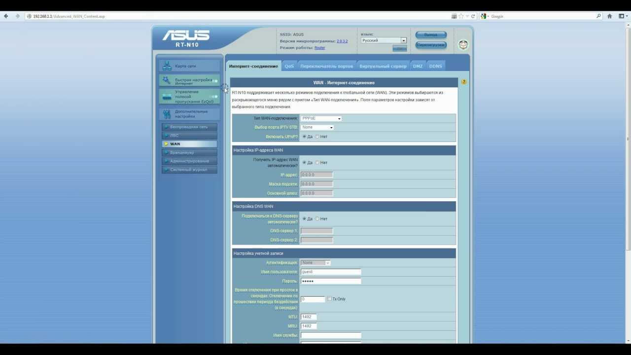 Download Drivers: Asus DSL-N10 B1