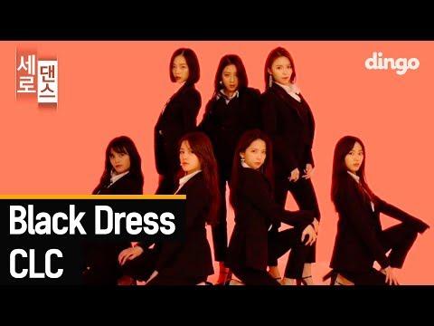 CLC – Black Dress [세로댄스] | Dance Choreography