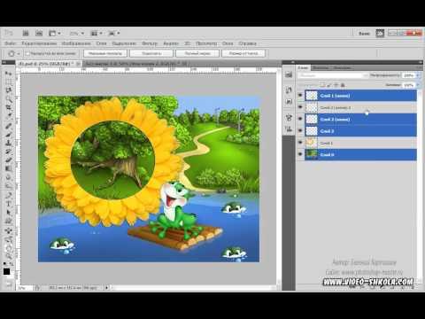 Основные понятия о слоях в Adobe Photoshop