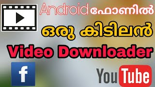 Best Video Downloader For Android by T4U Media Malayalam