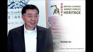 Guoqi Xu Audio Interview