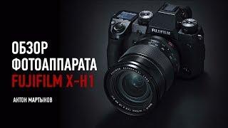 видео Тест Fujinon XF100-400 F4.5-5.6 R LM OIS WR +XF2x +XF1,4x + Fujifilm X-T2 в экстремальных условиях