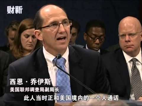 """【时讯】美国情报官员为""""棱镜""""辩护"""