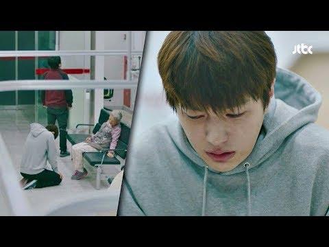 (새치기 진료) 자신의 아픔만 생각했던 김명수(Kim Myeong Su)의 사과 -미스 함무라비(Miss Hammurabi) 9회
