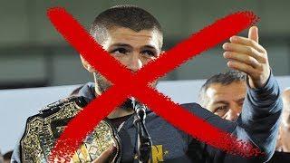ХАБИБ УШЕЛ ИЗ UFC! ХАБИБ УГРОЖАЕТ КОНОРУ!