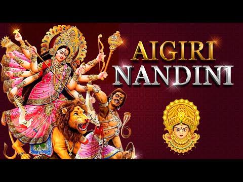 Aigiri Nandini - AR Rahman  - Chaturbhujam