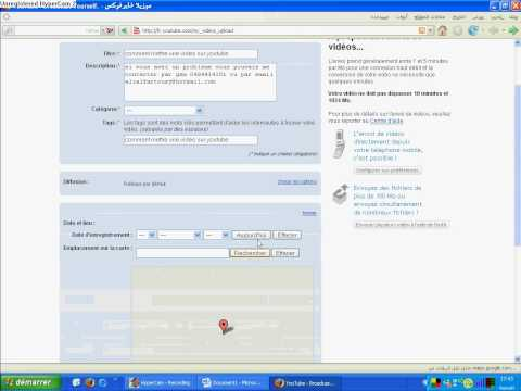 Comment mettre une video sur youtube youtube - Comment mettre une credence ...