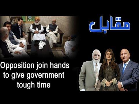 MUQABIL | 20 May 2019 | Haroon Ur Rasheed | Zafar Hilaly | Sarwat Valim | 92NewsHDUK