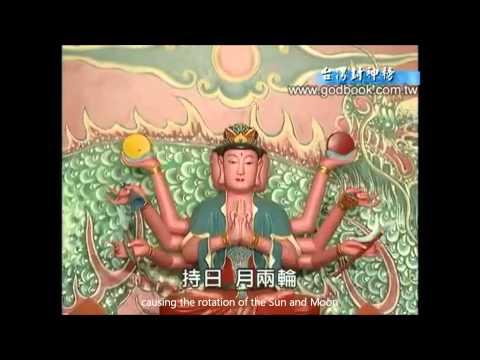 Bei Dou Xing Jun aka Dou Mu2.wmv