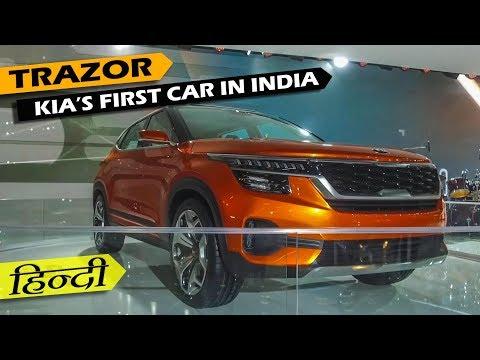 Kia Trazor - Kia Motors India's First Car | Launch Details | ICN Studio