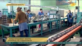 видео 13-я пятилетка Китая — возможности для России | Экономика | ИноСМИ - Все, что достойно перевода