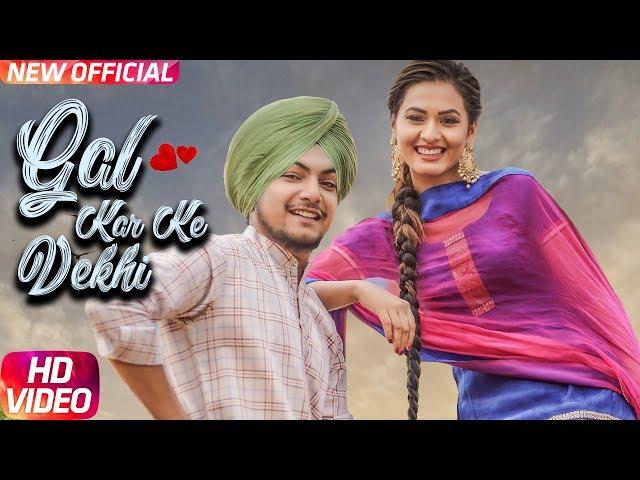 Gal Kar Ke Vekhi (Full Video) | Amar Sehmbi | Desi Crew | Latest Punjabi Song 2018 | Speed Records