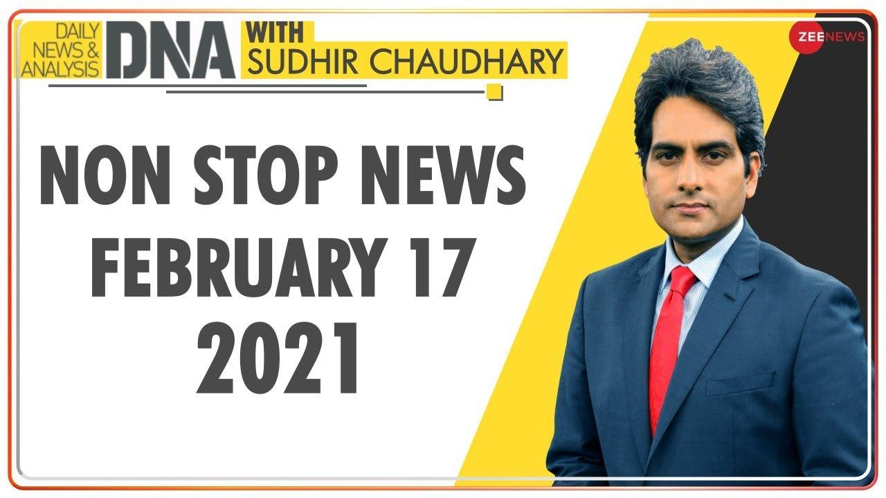 DNA: Non Stop News; Feb 17, 2021 | Sudhir Chaudhary Show | Hindi News | Nonstop News | Fast News