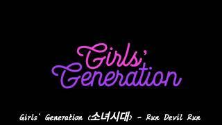 Girls' Generation (소녀시대) - Run Devil Run