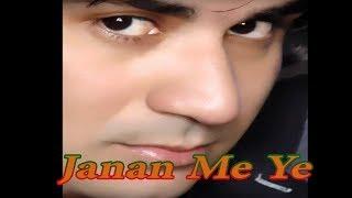 Download Video Janan Me Ye   Romantic HD Song   By Mudassar Zaman MP3 3GP MP4