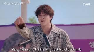 Kwak Dong Yeon Cameo On It's Okay Not To Be Okay