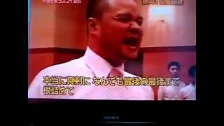 殺害された餃子の王将の社長、厳しすぎる店長研修の実態