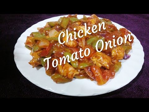 Chicken Tomato Onion Recipe || Asian Style Spicy Recipe
