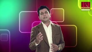 Romantic Love Shayari by Naim Faraz || Urdu Sher O Shayari || Latest New Mushair 2018