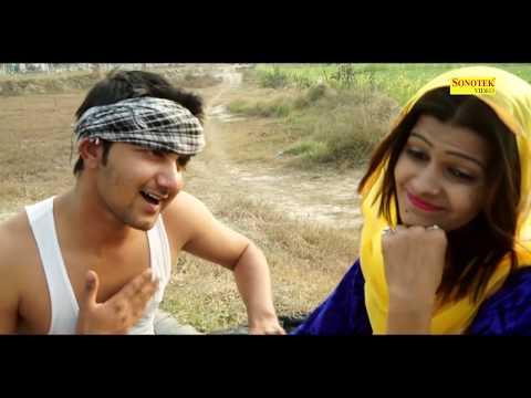 Byah karvade bhabhi || ब्याह करवादे भाभी ॥ Haryanvi new song