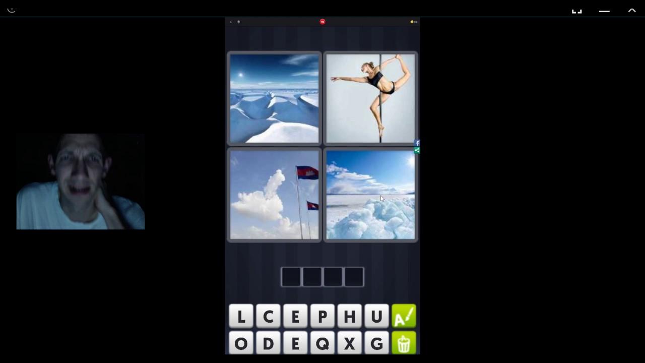 4 картинки 1 слово уровень 95
