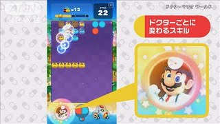 任天堂とLINEが共同で「マリオ」のゲーム配信開始(19/07/11)