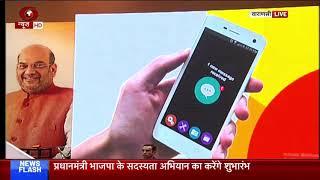 PM Modi launches toll free number for BJP's  membership drive in Varanasi
