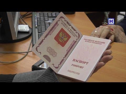 Госуслуги. Паспортный стол.