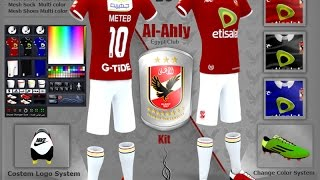Al-Ahly Egypt Club Kit for Second Life .